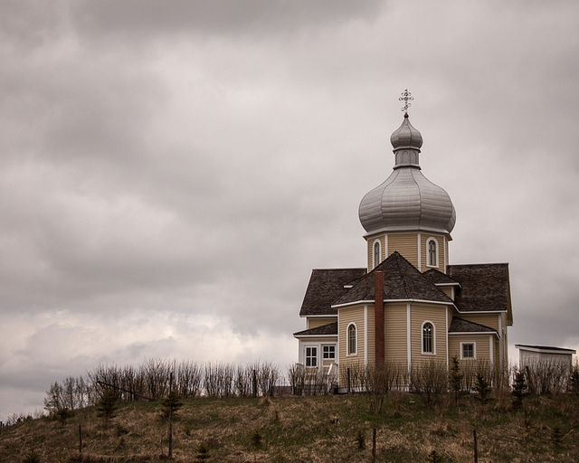 Edmonton Ukrainian Village